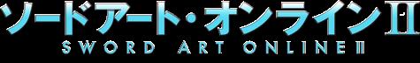SAO ll Logo