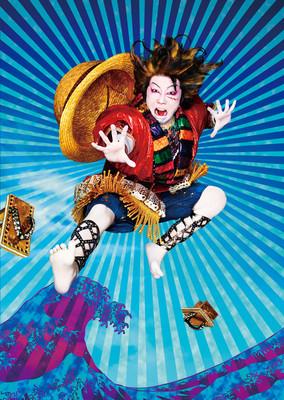 Neue 'One Piece' Kabuki Show in 2017