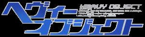 "Lizensiert: KSM Anime sichert sich die Rechte an ""Heavy Objects"""