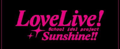 Love Live! Sunshine!! Kino-Konzert im Februar