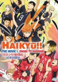 Haikyuu! The Movie #1 - Haikyu!! Movie 1 - Ende und Anfang