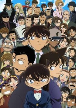 Neue Folgen zu 'Detektiv Conan' ab dem 19. Oktober bei Pro7MAXX