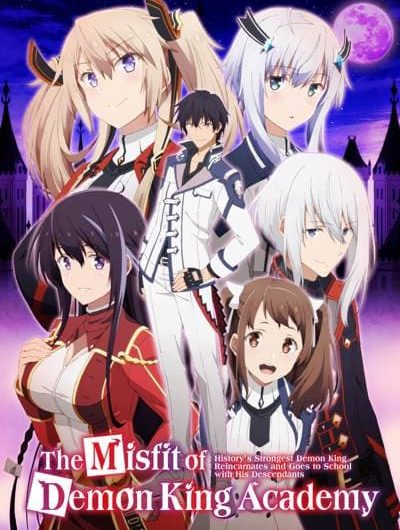 Neue Lizenz bei peppermint anime – The Misfit of Demon Academy